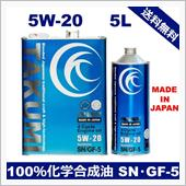 TAKUMIモーターオイル/AKTジャパン HIGH QUALITY 5W-20