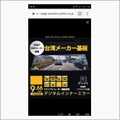 AUTO VOX M6