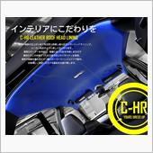 ユアーズ C-HR レザー ヘッドライニング ツートンカラー