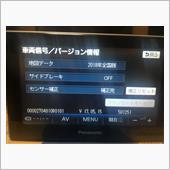 Panasonic CN-SP500VL