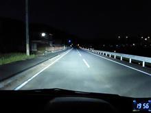 クリッパートラックSphere Light RIZINGⅡ H4  4500K の全体画像