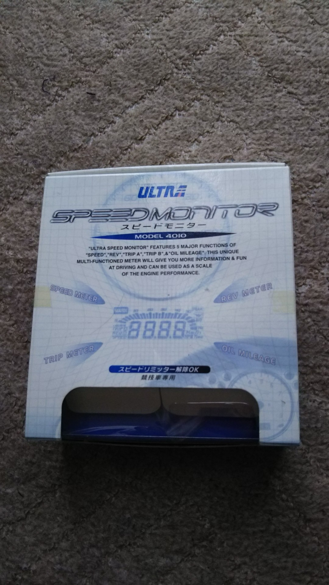 永井電子機器 / ULTRA スピードモニター No.4010
