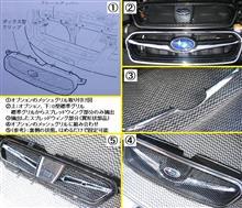 レガシィツーリングワゴンスバル純正×スバル純正 サーフェスメッシュグリル改(オプショングリルと標準グリルのハイブリッド)の全体画像