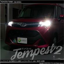 タンクピカキュウ TEMPEST2 -テンペスト2- L3800 LEDヘッドランプキット 6500K 明るさ3800lm バルブ規格:H4 Hi/Loの全体画像
