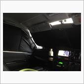 UI vehicle 遮光パッド