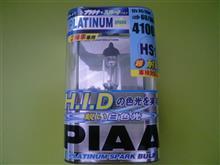 Z125PIAA プラチナ・スパークバルブ HS1の全体画像