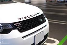 ディスカバリースポーツLand Rover(純正) ダイナミックエディショングリルの単体画像