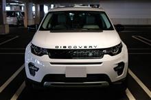 ディスカバリースポーツLand Rover(純正) ダイナミックエディショングリルの全体画像