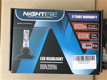 NIGHTEYE ファンレス 一体型車検対応ledヘッドライトHB3 50W(25Wx2) 8000LM(4000LMx2) 6500K DC9V-32V CSP社製ledチップ搭載