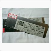 Hikari ユニホビー素材シリーズ アルミ平板材(厚み1mm)