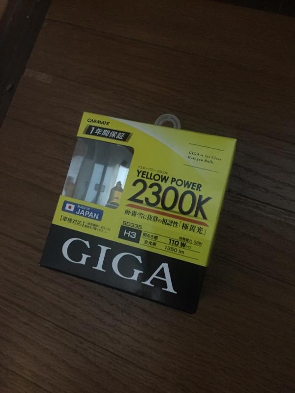 CAR MATE / カーメイト GIGA イエローパワー2300K H3 / BD335