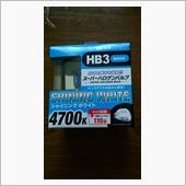 BAITECHS BREATH スーパーハロゲンバルブ シャイニングホワイト 4700K HB3 / BB-816