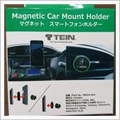 TEIN マグネット式 スマートフォンホルダー