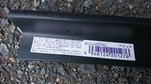 プレオ株式会社カーボーイ 安心クッションL字形 90の単体画像