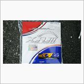 XAM CLASSICシリーズ リアスプロケット