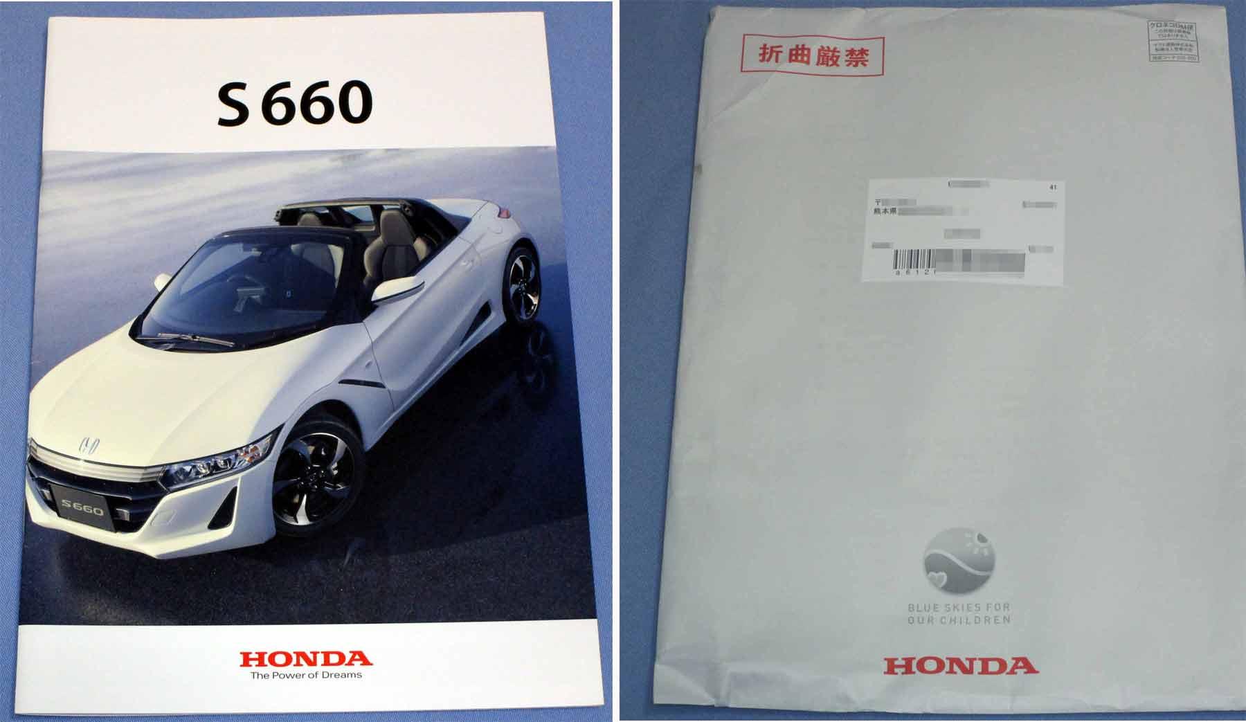 ホンダ(純正) S660 カタログ Modulo X