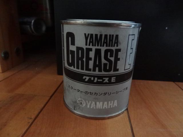 ヤマハ(純正) グリースE