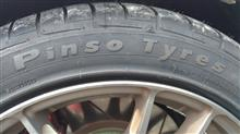 Pinso Tyres PS-91 255/40R17