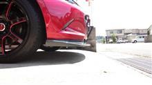 ロードスターRFOdula / OVER DRIVE フロントリップスポイラーの全体画像