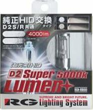 カローラランクスRACING GEAR SUPER LUMEN+ 5000K D2S/R RGH-RB650の単体画像