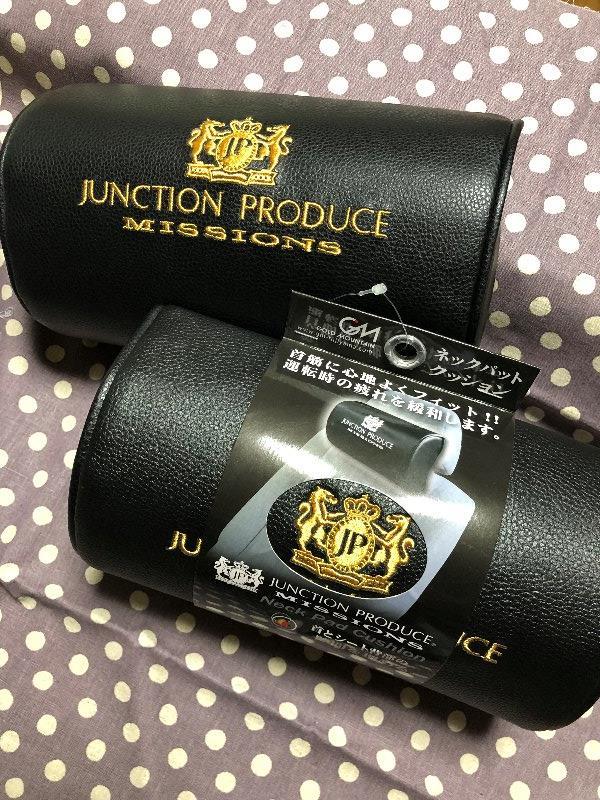 GOLD MOUNTAIN / フジヤマ ジャンクション ネックパット