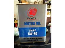 出光興産 MOTOR OIL SM/CF 5W-30