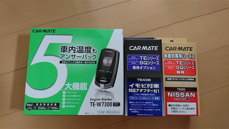 CAR MATE / カーメイト リモコンエンジンスターター /TE-W7300