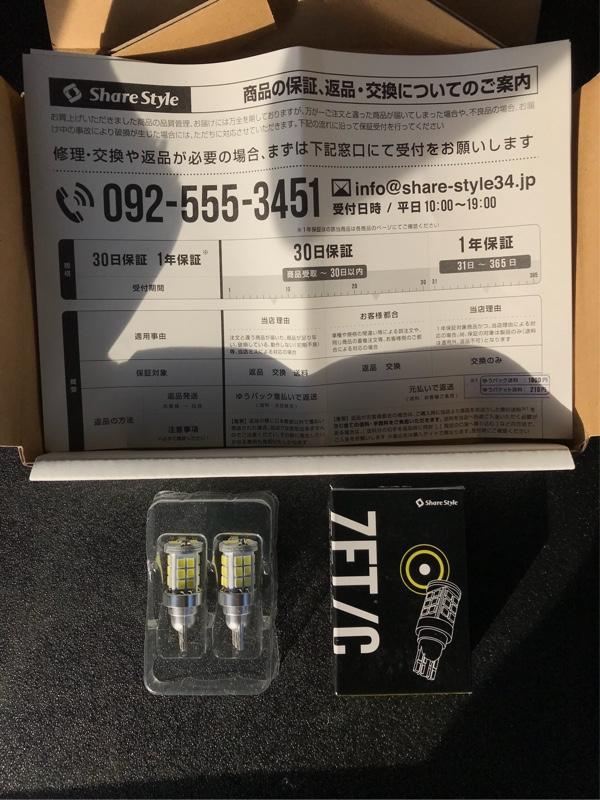 シェアスタイル ZC バックランプ