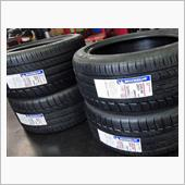 MICHELIN Pilot Sport Pilot Sport PS2 225/45ZR17