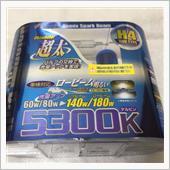 Remix YS-30 スパークビーム ハロゲンバルブ 5300K 極太ホワイト