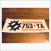 753-YA オリジナルステッカー