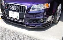 RS4アバント (ワゴン)メーカー・ブランド不明 カーボンリップスポイラーの単体画像
