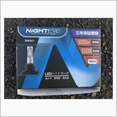 NIGHTEYE ファンレス ledヘッドライトHB3
