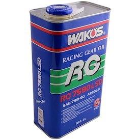 WAKO'S RG7590LSD / アールジー7590LSD 75W-90