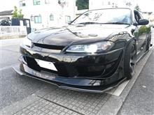 シルビアKAZAMA AUTO Promode Promode フロントバンパーの単体画像
