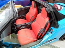 AutoWear S660 専用シートカバー(赤)