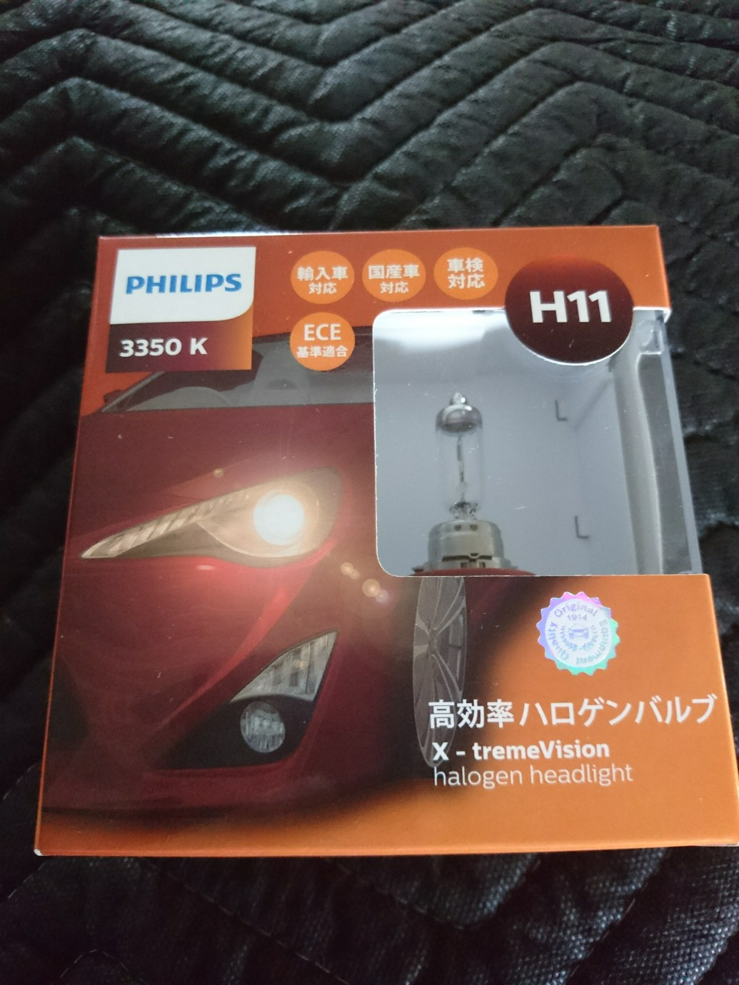 PHILIPS X-tremeVision H11