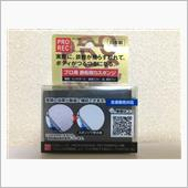 AUG プロ用 鉄粉取りスポンジ / PR-009