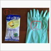 ゴム手袋 洗車用手袋