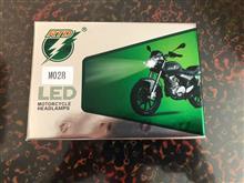 TDR80RAYD LEDヘッドライト 15w/8w 交流取り付けの単体画像