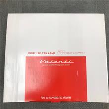 Valenti JEWEL LED テールランプ REVO