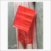 ATTYOUオンラインオリジナル商品 100cm×30cm カー ヘッドライトフィルム ヘッドライト/テールに保護フィルム レッド