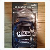 HKS GROUNDNG WIRE KIT
