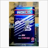 WAKO'S 4CT-S / フォーシーティーS 10W-50