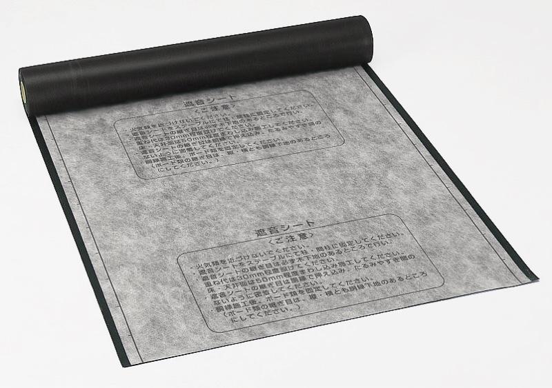 Panasonic 遮音シート
