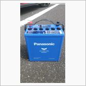 Panasonic Blue Battery caos N-M55/A2