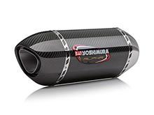 GSX-S750 ABSヨシムラジャパン USヨシムラ スリップオンマフラー ALPHAサイクロン 政府認証 SCC カーボンカバー/カーボンエンドの単体画像
