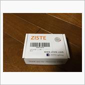ZISTE LEDバルブ S25 ダブル 汎用 超高輝度 24連SMD