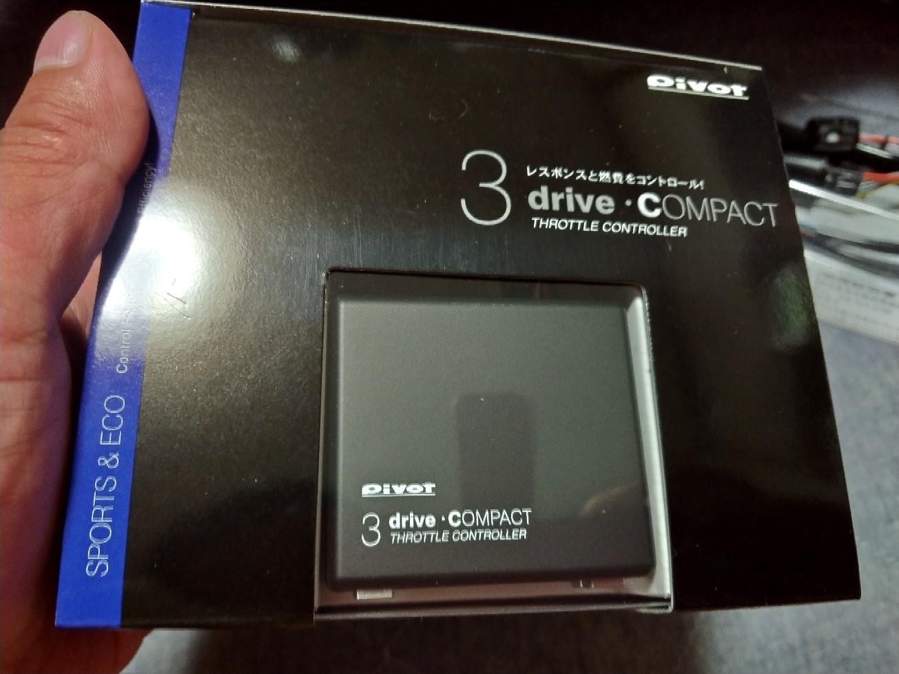 Pivot 3 Drive Compact Thc M Bm Vw Flat Throttle Controller