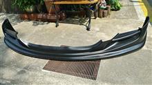 スカイラインクーペWIDES-parts フロントハーフスポイラーの単体画像